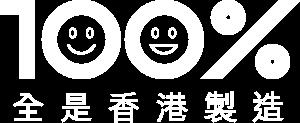 Mask Background Image